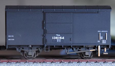 Dsc_0372_s