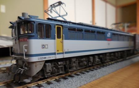 Dscn7280