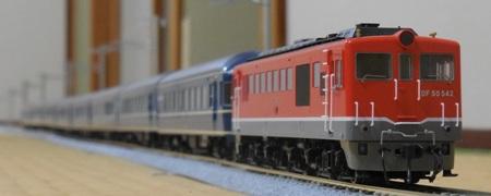 Dscn7291