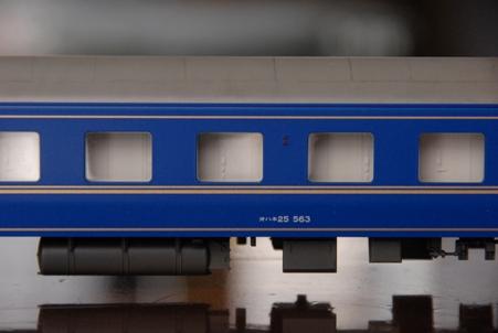 Dsc_0545