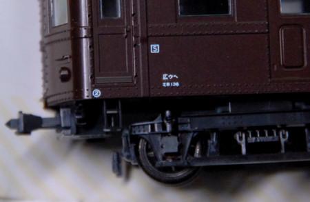 Dsc_0830