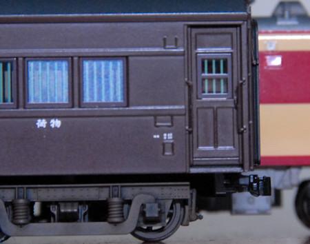 Dsc_0895