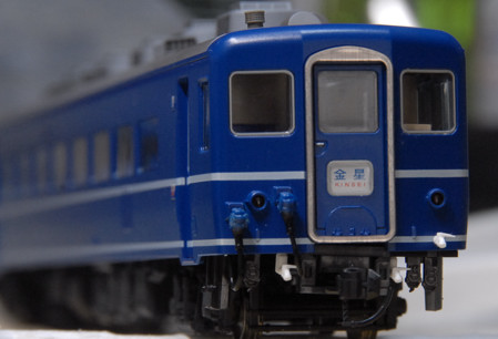 Dsc_0467