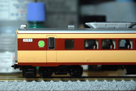 Dsc_0456
